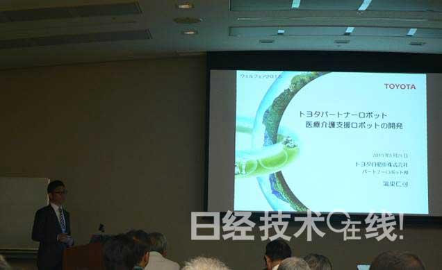 鴻巢仁司正在發表演講