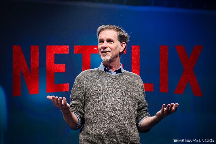 Netflix 創辦人Reed Hastings