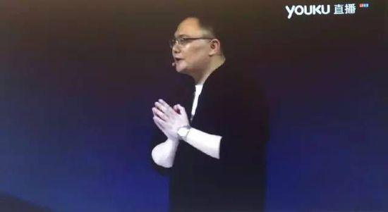 羅振宇-跨年演講16