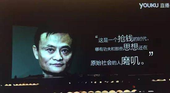羅振宇-跨年演講18