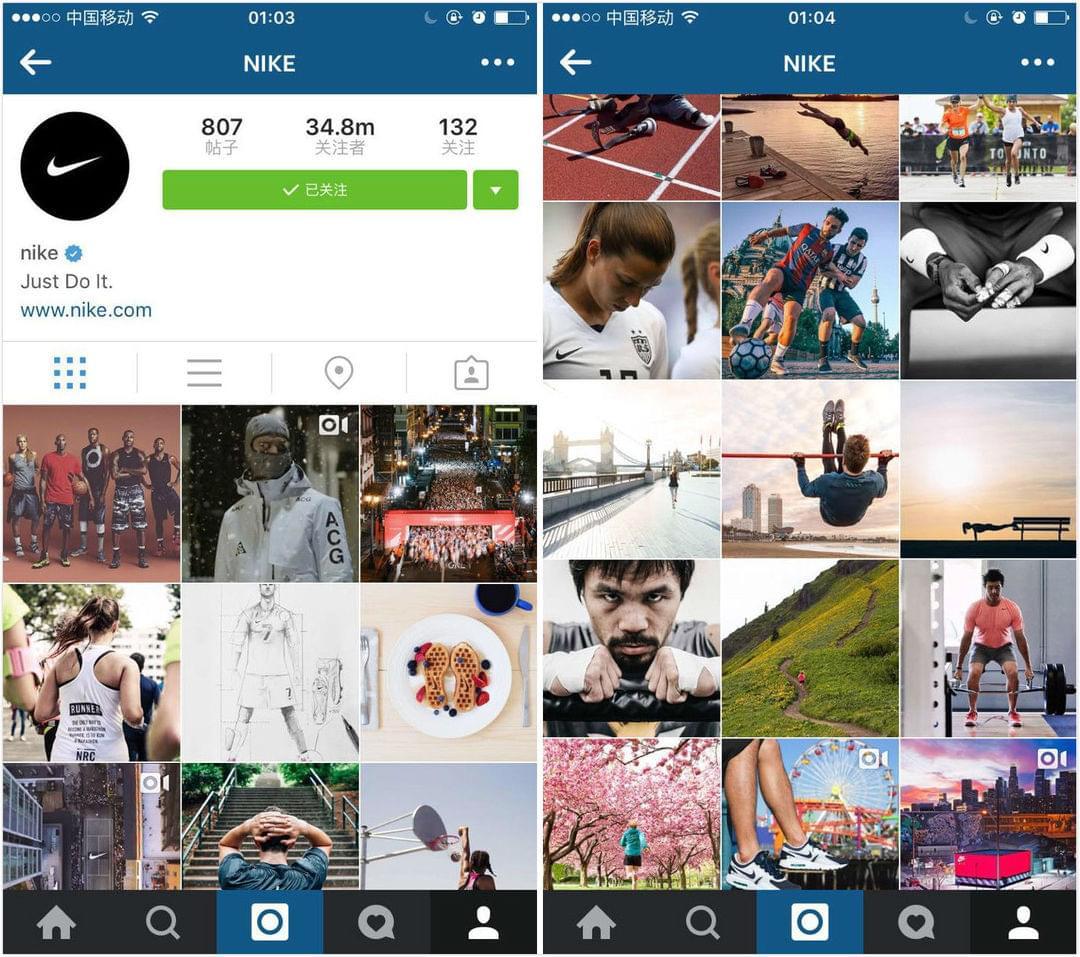 生活商機-生活消費動態-Nike-Instagram