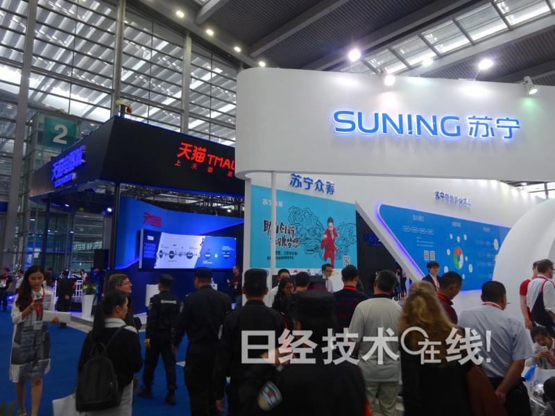 名家分享-財經媒體-CE_China