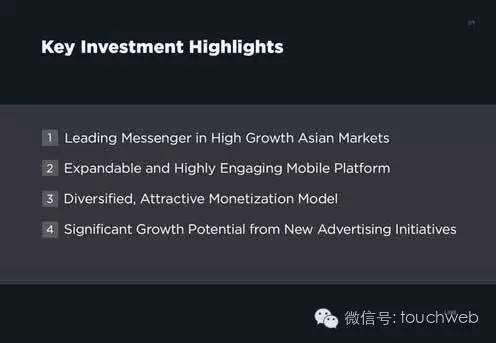 LINE的IPO簡報曝光 廣告佔營收比達35.5_-圖06