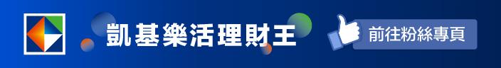 KGI Link-03
