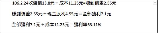 螢幕快照 2017-03-10 14.46.04