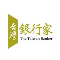 台灣銀行家
